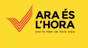 ara_logo_690x370