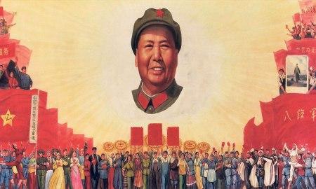 explicacion-sobre-la-revolucion-cultural-china-24105ded8cf02c1ed1a3e24f469a6252